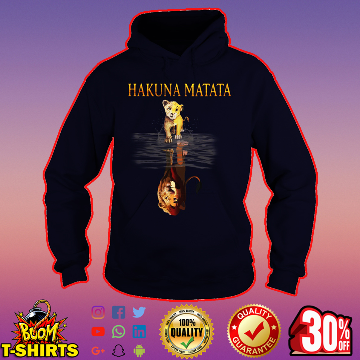 Hakuna Matata Lion king reflection hoodie