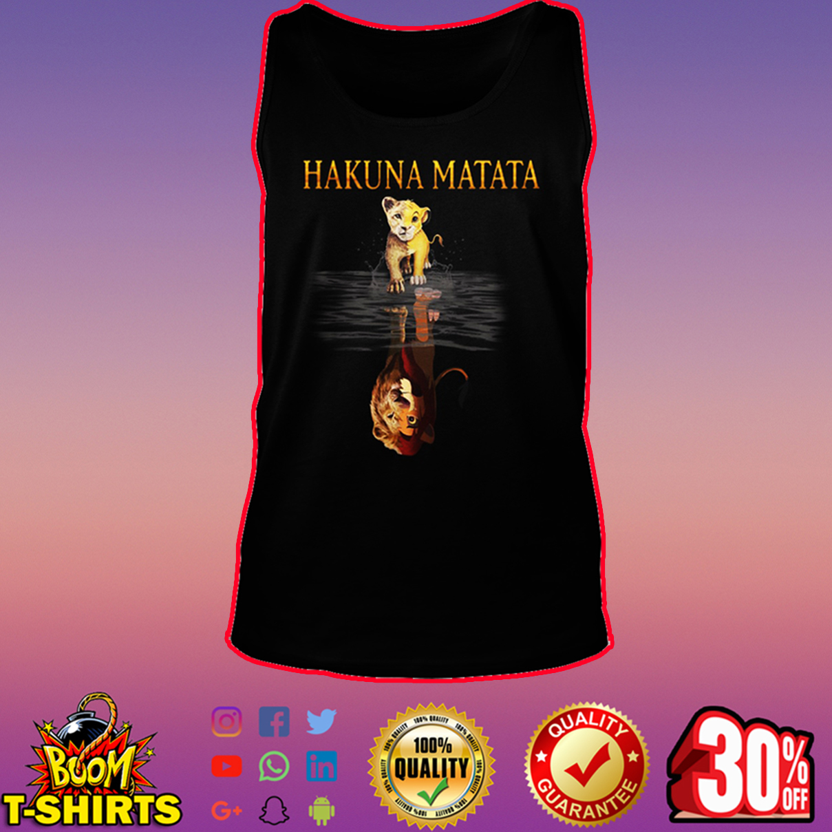 Hakuna Matata Lion king reflection tank top